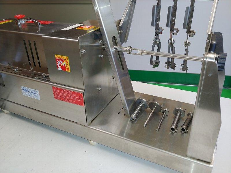IT-02490-1
