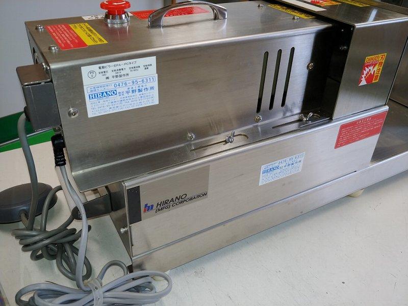 IT-02490-2