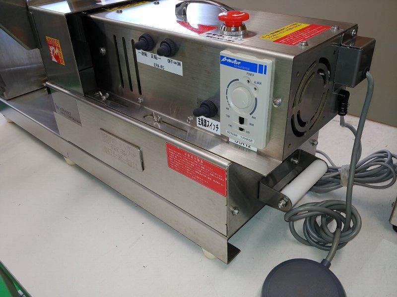 IT-02490-4