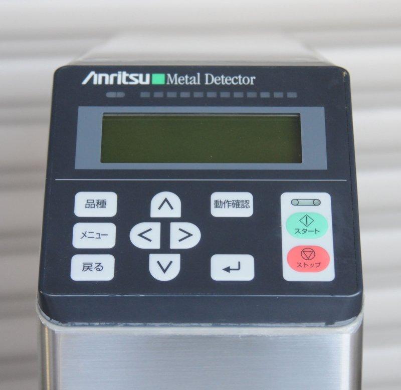 IT-02491-4