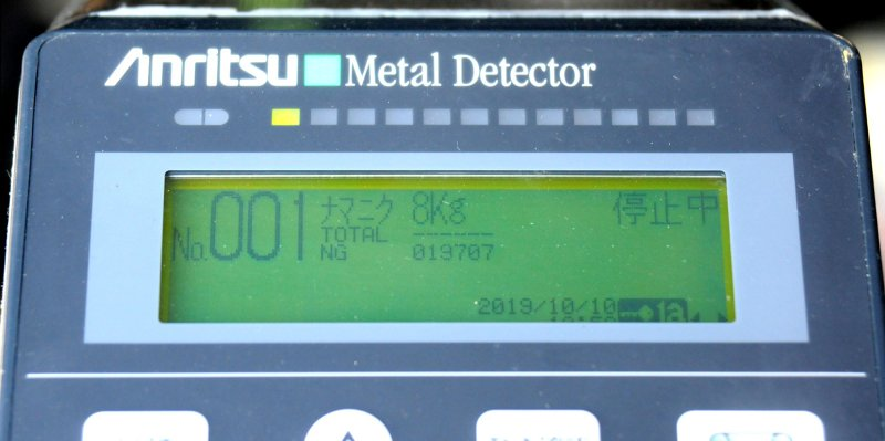 IT-02491-5