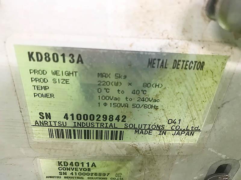 IT-02494-1