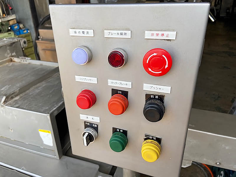 IT-02502-1