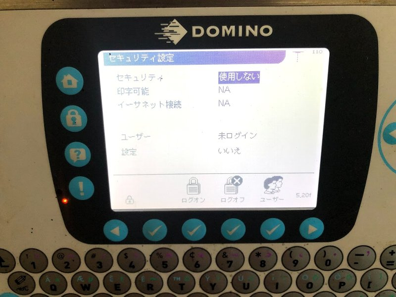 IT-02506-6