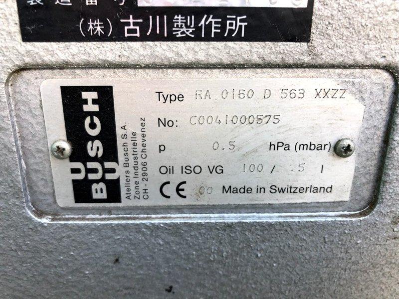 IT-02507-9