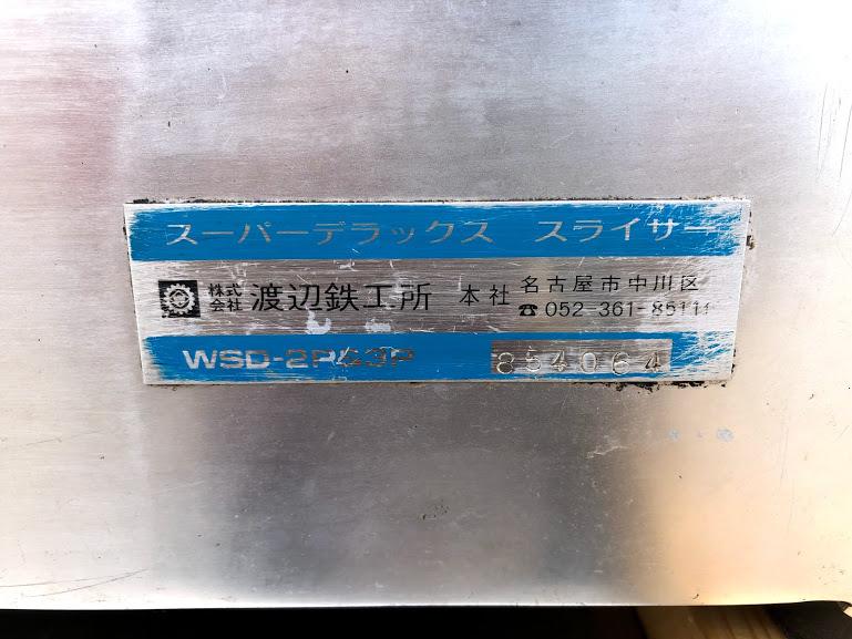 IT-02514-8