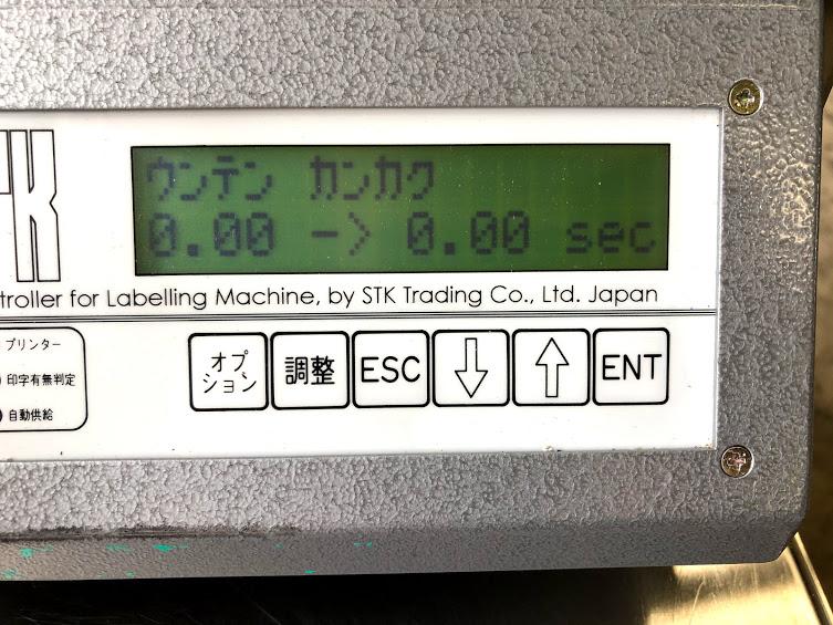 IT-02519-5