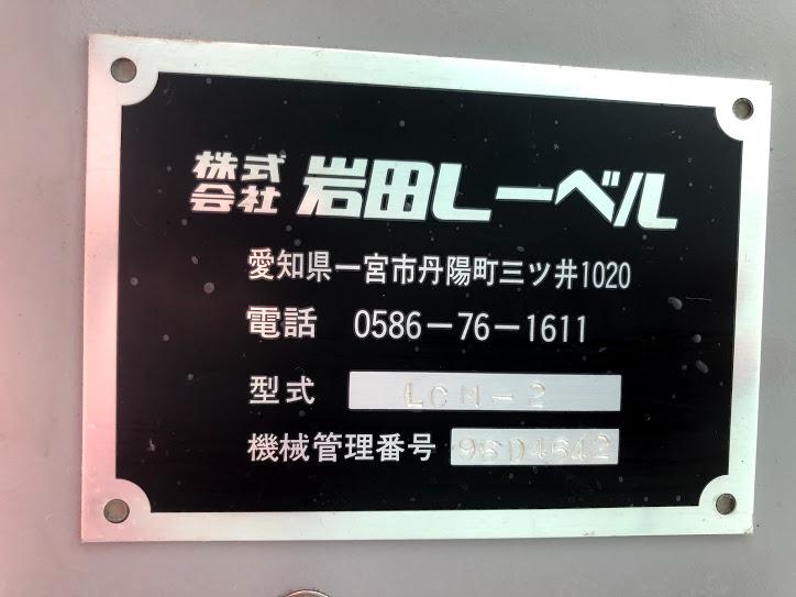 IT-02525-9