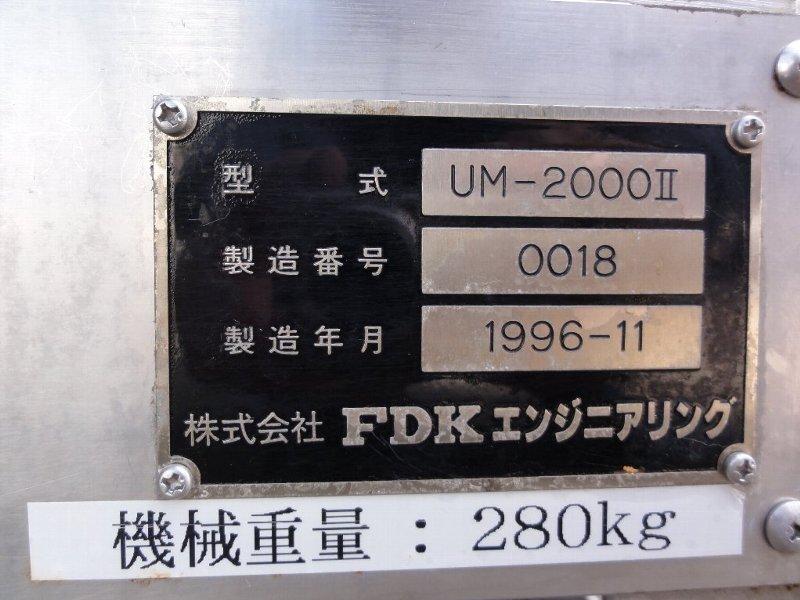 it-02240-9