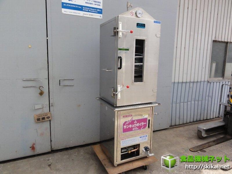 it-02252-1
