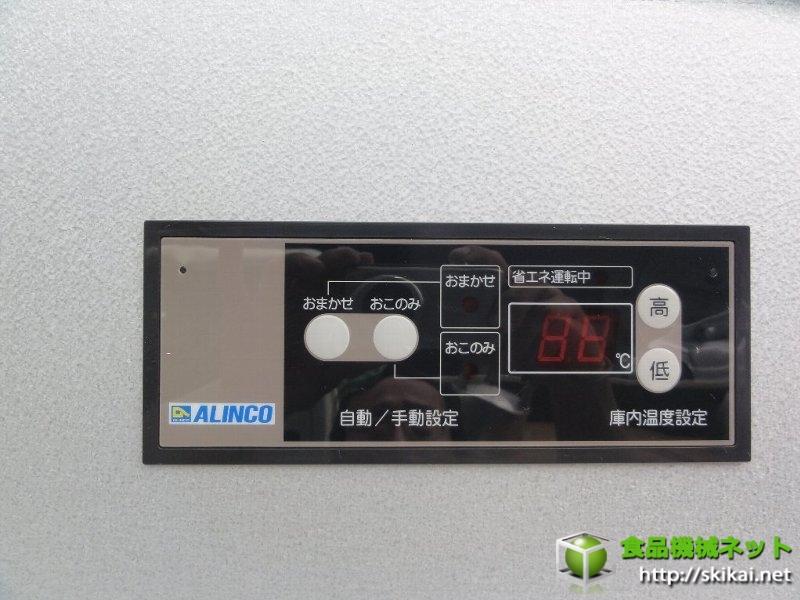 it-02264-6