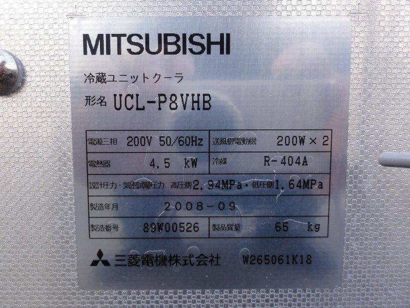 it-02290-8