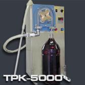 液体充填機 TPK-5000