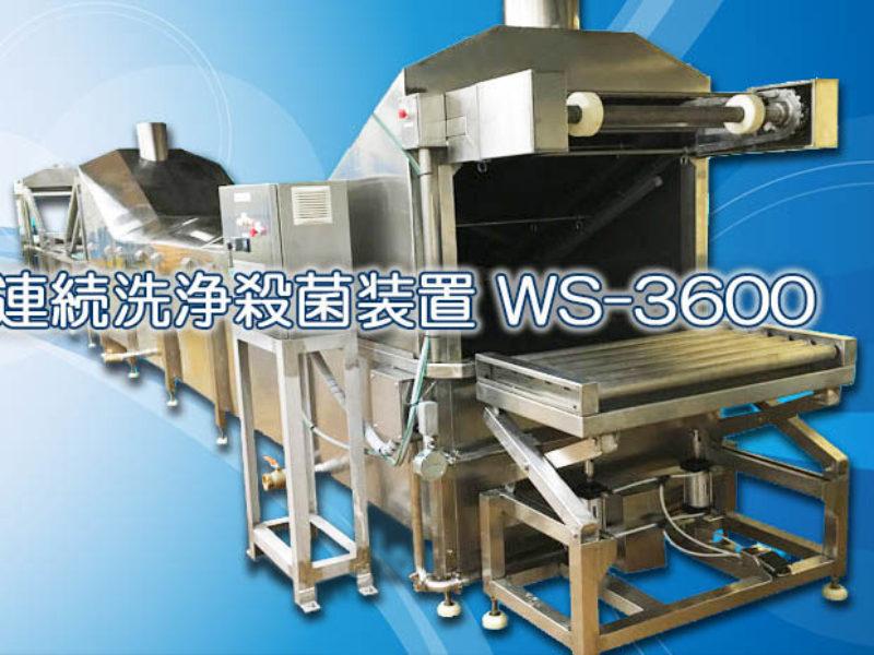 ws-3600
